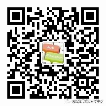 微信图片_20200509215312.jpg